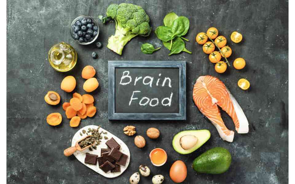εγκέφαλος, τροφές για τη σωστή λειτουργία του εγκεφάλου, τροφές που ενισχύουν την εγκεφαλική λειτουργία, τροφές για καλύτερη μνήμη