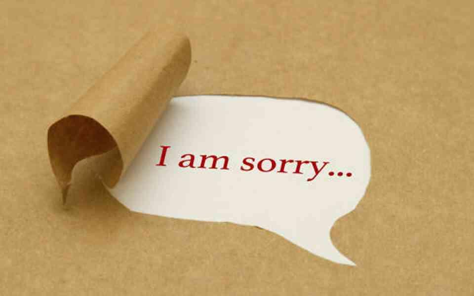 συγνώμη, ειλικρινής συγνώμη, σημασία ειλικρινούς συγνώμη, πως να ζητήσετε ειλικρινή συγνώμη